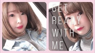 【Get Ready With Me】お仕事前の準備動画 メイク&ヘア&コーデ【花嫁修業Part.4】