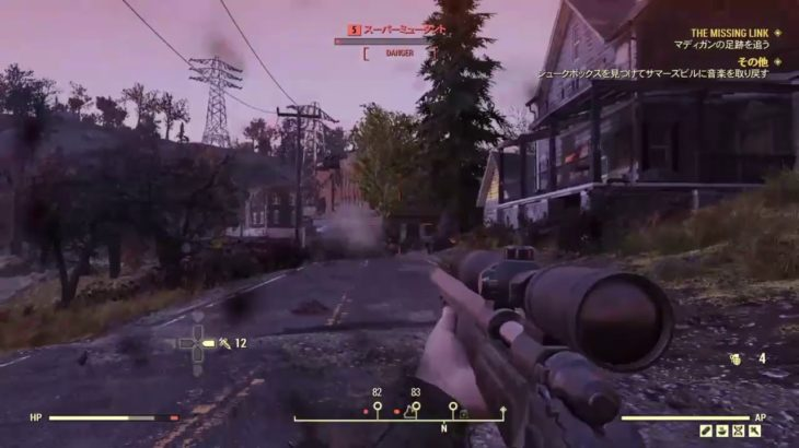 [PS4] Fallout76 Heartaches By The Number 8 キャスのコスプレ