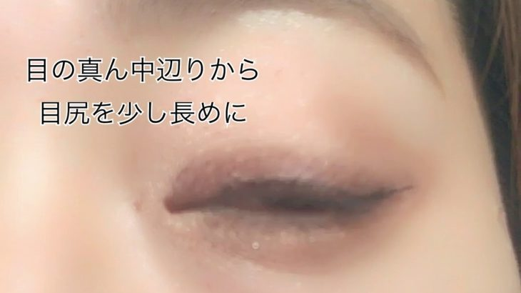MAQuillAGEでつくる今っぽ大人メイク💄💕