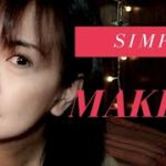 Simple Make Up(シンプル メイクアップ)Philippine in Japan