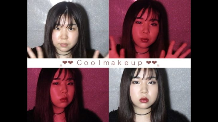 ・・💗coolmakeup🌹✴・目力強めクールメイク💗・・