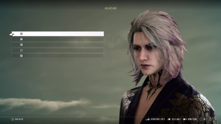 FINAL FANTASY XV MULTIPLAYER: COMRADES キャラメイク