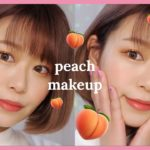 iHerbで購入したコスメでピーチ🍑メイク peach makeup by桃桃