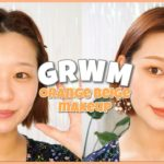 【GRWM】雑談多めの出掛ける準備!オレンジベージュメイク🍊メイク/ヘアー Get Ready with me! by 桃桃