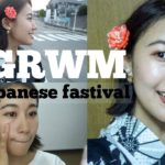 【祇園祭のGRWM】スッピンから浴衣メイク!Get ready with me for Japanese summer festival